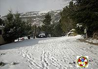 Parque de Campismo Piao - Covilha