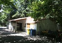 Parque de Campismo do Curral do Negro - Gouveia